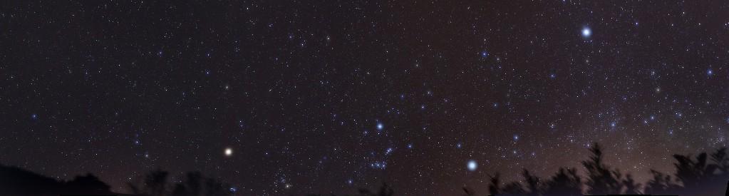 Nasa Orion Stars Panorama | galle...